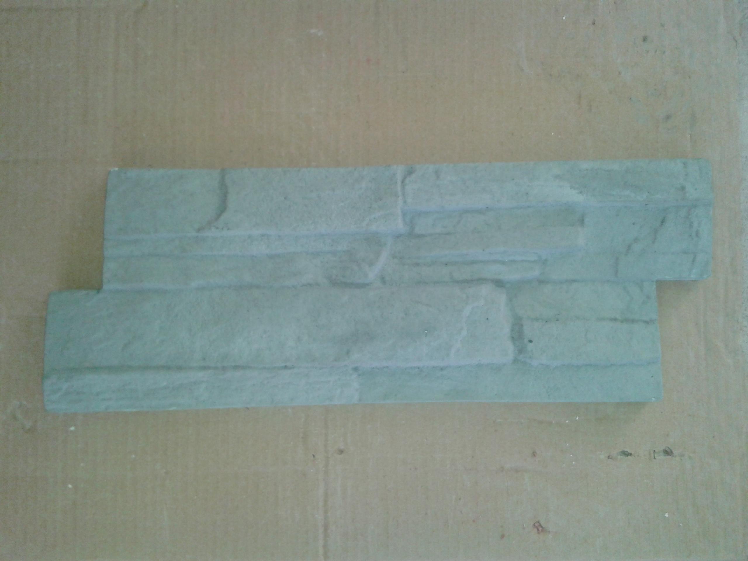 Rustik kaplama (19.5 cm X 46 cm)